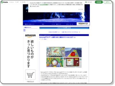 http://ameblo.jp/seek202/entry-11399951267.html