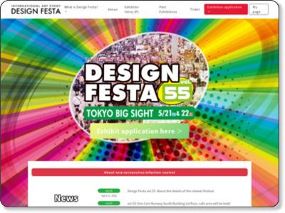 http://designfesta.com/