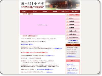 http://hokimatei.t-ik.net/