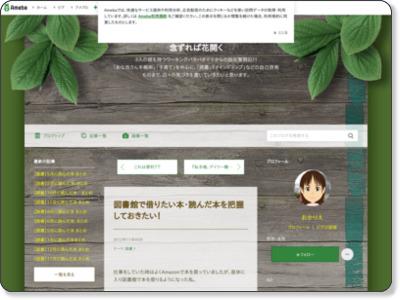 http://ameblo.jp/okarie1979/entry-11397695832.html