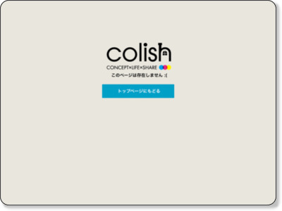 http://colish.net/concepts/213