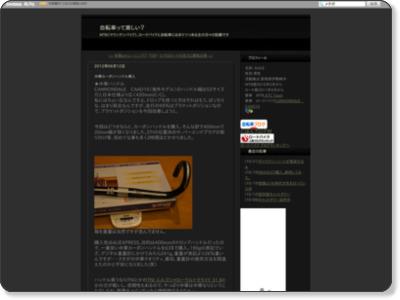 http://myilfecanfun.seesaa.net/article/274743799.html
