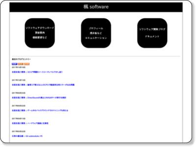 http://www.kaede-software.com/
