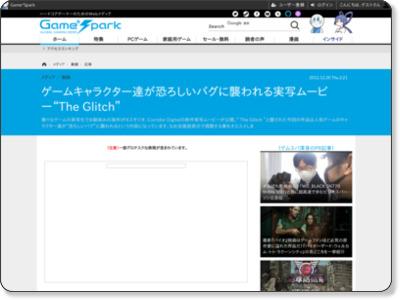 http://gs.inside-games.jp/news/378/37860.html