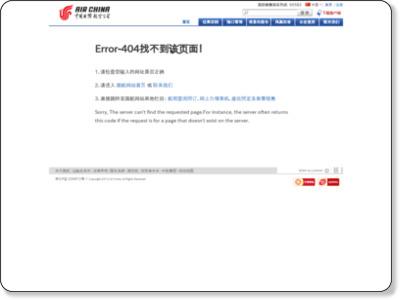 http://www.airchina.com.cn/cn/check_in/online_pocedure_c4_1.shtml