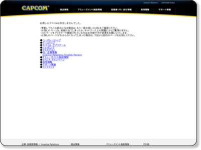 http://www.capcom.co.jp/monsterhunter/3G/HD/popup_update.html
