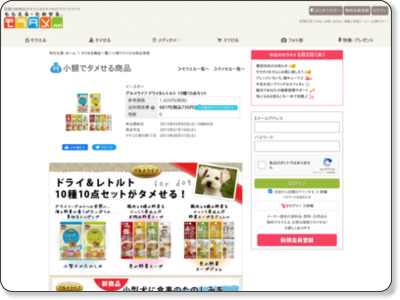 http://www.moratame.net/detail/tamesu.php?project_id=3318f