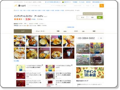 http://tabelog.com/tokyo/A1310/A131001/13091984/