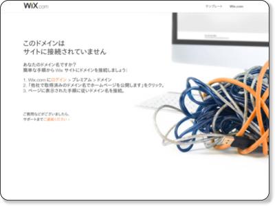 http://kurikiyama.jp/
