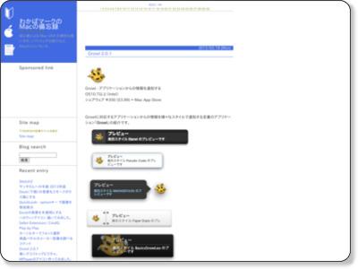 http://wakabamac.blog95.fc2.com/blog-entry-1126.html