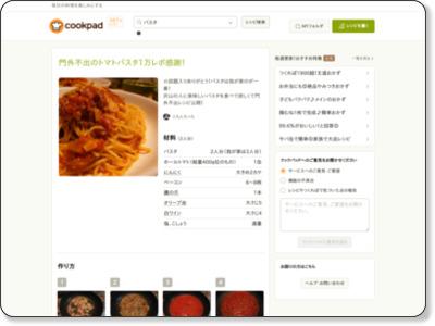 http://cookpad.com/recipe/686250