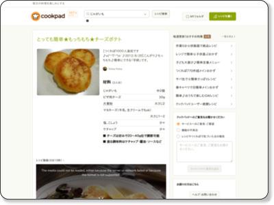http://cookpad.com/recipe/893557