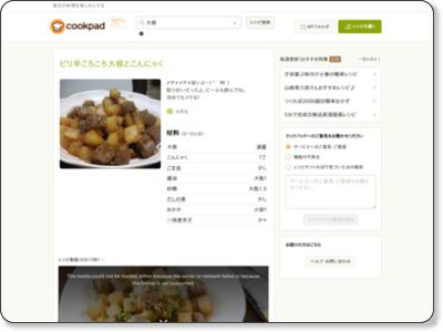 http://cookpad.com/recipe/266542