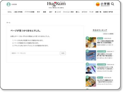 http://family.shogakukan.co.jp/family/kageyama/