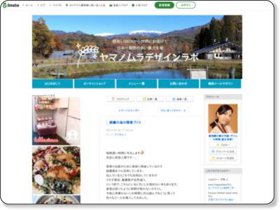 http://ameblo.jp/shirokuma-spica/entry-11501597832.html