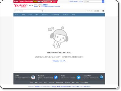 http://headlines.yahoo.co.jp/hl?a=20130407-00000010-kana-l14&1365315320