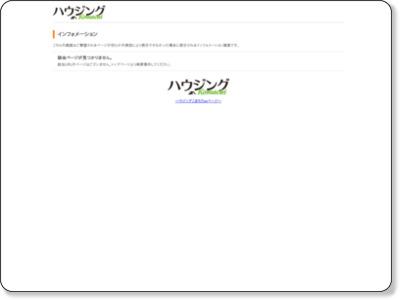 http://www.week.co.jp/housingkomachi/tokuten/campaign13apr.php