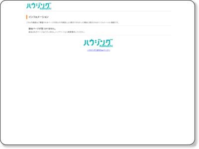 http://www.week.co.jp/housingkomachi/tokuten/campaign-nairankai13apr.php