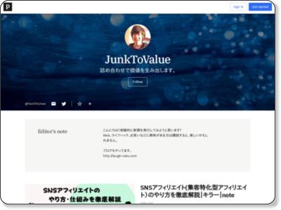 http://paper.li/TwinTKchan/1364185024