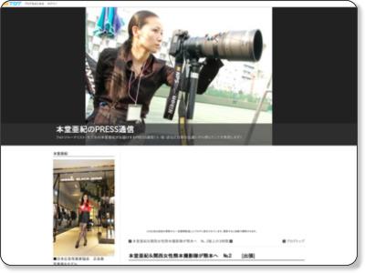 http://akihondo.blog.so-net.ne.jp/2013-06-05