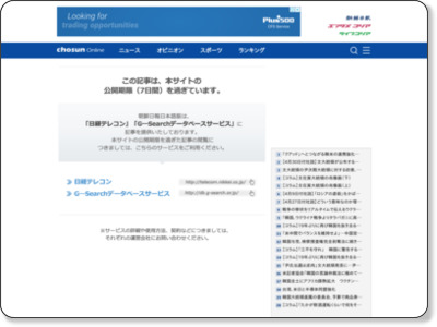 http://www.chosunonline.com/site/data/html_dir/2013/06/13/2013061300637.html