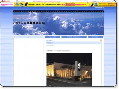 http://plaza.rakuten.co.jp/hitoshisan/diary/201306170000/