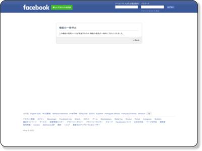 https://ja-jp.facebook.com/pages/Bar%E4%BD%90%E3%80%85/486992194694401