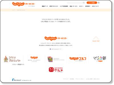 http://jrc.jalan.net/column/2013/06/post-3154.html
