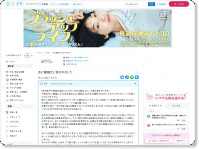 http://komachi.yomiuri.co.jp/t/2013/0705/603679.htm