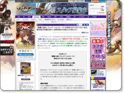 http://www.4gamer.net/games/222/G022218/20130722014/