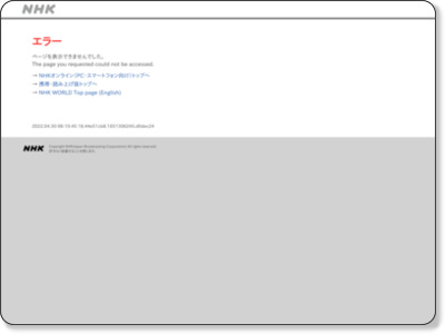 http://www.nhk.or.jp/kumamoto/program/003/130705/index.html