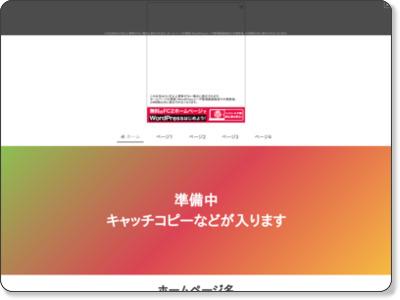 http://kazocomet.web.fc2.com/