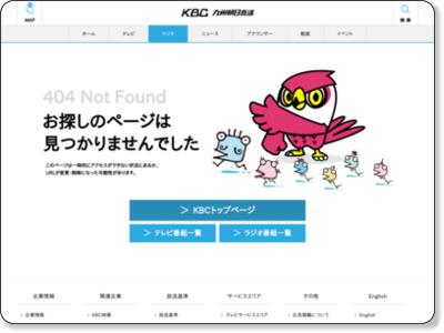 http://www.kbc.co.jp/radio/himawari/diary/fukuda/index.html?id=115