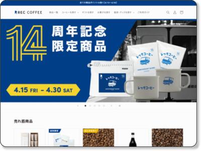 http://rec-coffee.com/