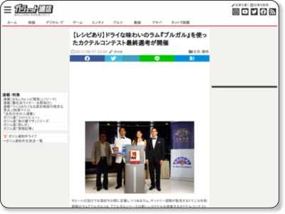http://getnews.jp/archives/394460