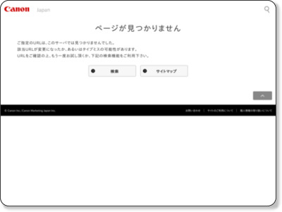 http://cweb.canon.jp/camera/dcam/lineup/ixy/610f/