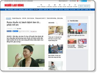 http://nld.com.vn/20130821045245253p0c1050/ruou-thuoc-tri-bach-benh-lam-tu-phan-tre-em.htm