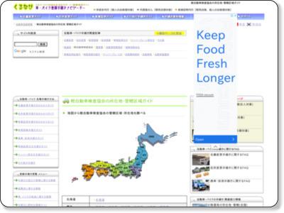 http://www.kurunavi.jp/guide/kei_kensakyokai.html