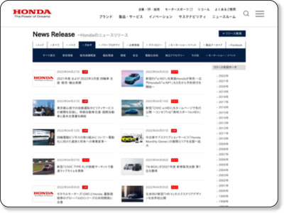 http://www.honda.co.jp/pressroom/auto/
