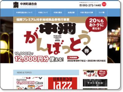 http://nakasumatsuri.com/index.html