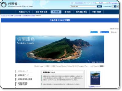http://www.mofa.go.jp/mofaj/area/senkaku/index.html