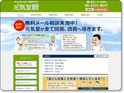 http://www.genkimotoki.com/index.html