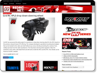 http://www.redrc.net/2013/11/grid-rc-4pls-drop-down-steering-wheel/?utm_source=feedburner&utm_medium=feed&utm_campaign=Feed%3A+RedRc2+%28Red+RC+-+RC+Car+News+DF%29