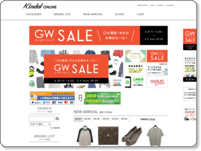 http://shop.kind.co.jp/