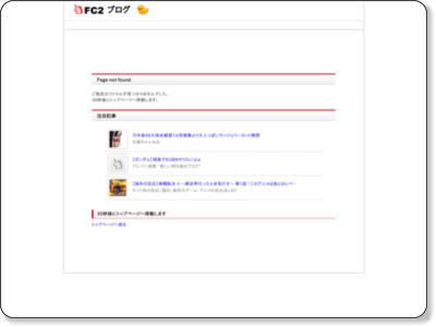 http://topicsnow.blog72.fc2.com/blog-entry-1026.html