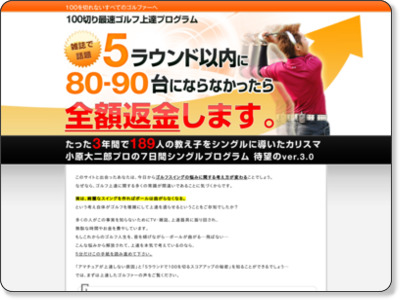 http://www.infotop.jp/click.php?aid=233017&iid=17659