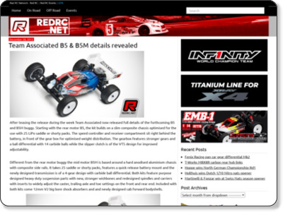 http://www.redrc.net/2013/12/team-associated-b5-b5m-details-revealed/?utm_source=feedburner&utm_medium=feed&utm_campaign=Feed%3A+RedRc2+%28Red+RC+-+RC+Car+News+DF%29