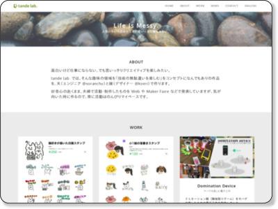http://tande.jp/lab/2012/05/1728