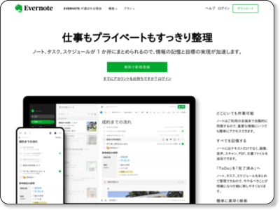 https://www.evernote.com/market/feature/wallet-jp