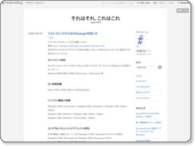 http://d.hatena.ne.jp/otn/20090509/p1